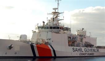 Sahil Güvenlik Arama Kurtarma (SGAK) Gemisi Projesi
